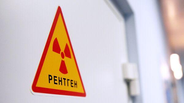 Знак на двери кабинета Рентген