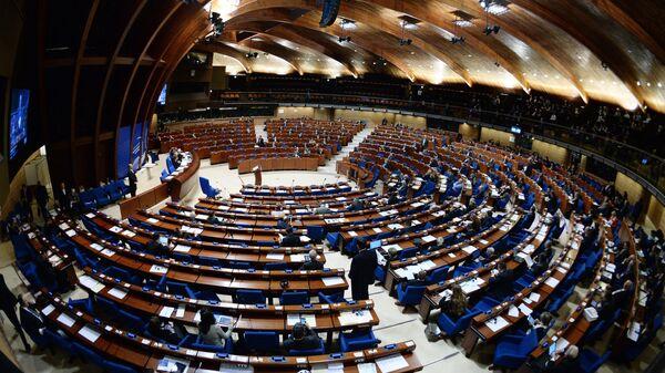 Пленарное заседание Парламентской ассамблеи Совета Европы
