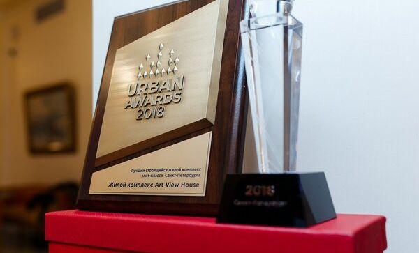 Премия Urban Awards