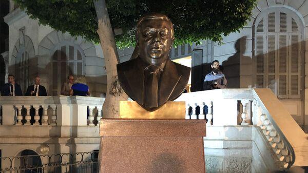 Церемония открытия бюста Евгения Примакова в Каире на территории Российского центра науки и культуры