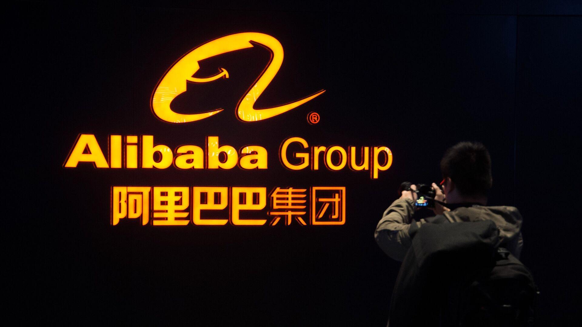"""СМИ сообщили, что сооснователь Alibaba фигурирует в """"досье Пандоры"""""""