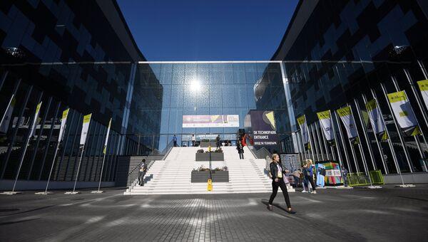 Международный форум Открытые инновации - 2018. День первый