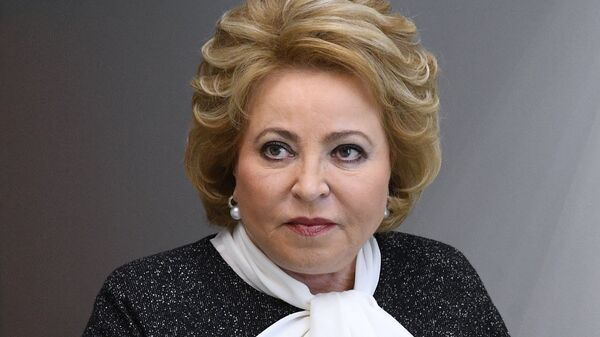 Председатель Совета Федерации РФ Валентина Матвиенко