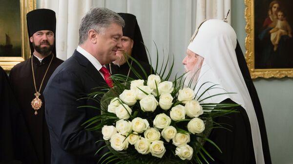 Президент Украины Петр Порошенко и Филарет