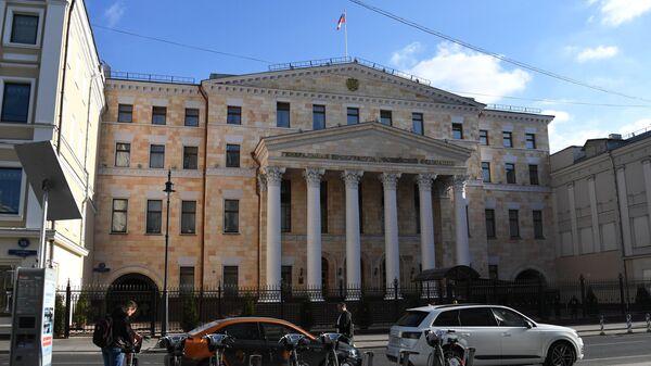 Здание Генеральной прокуратуры России