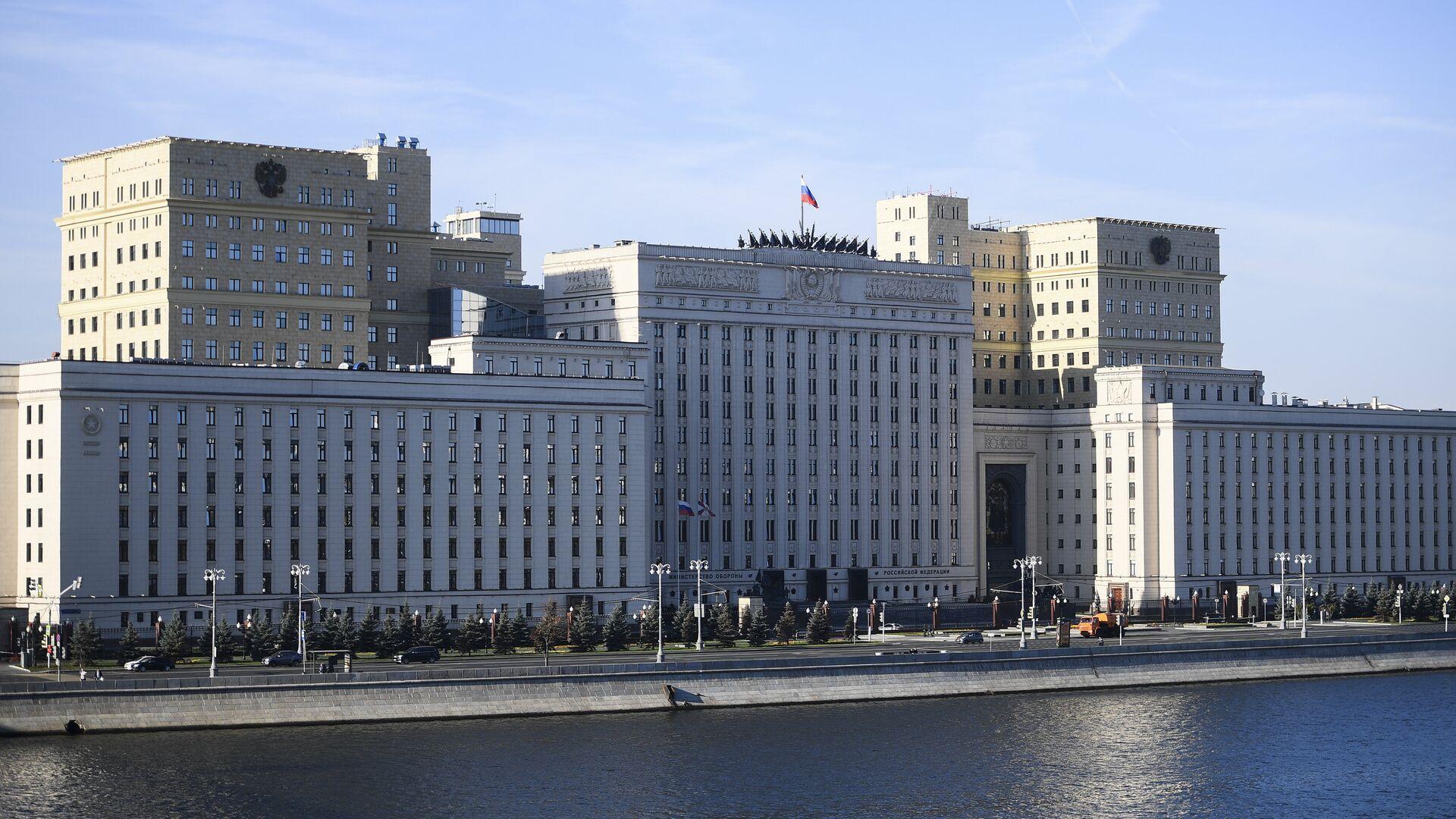 Здание министерства обороны РФ на Фрунзенской набережной в Москве - РИА Новости, 1920, 22.12.2020
