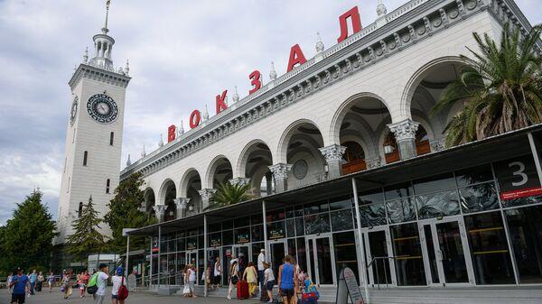 Железнодорожный вокзал в Сочи