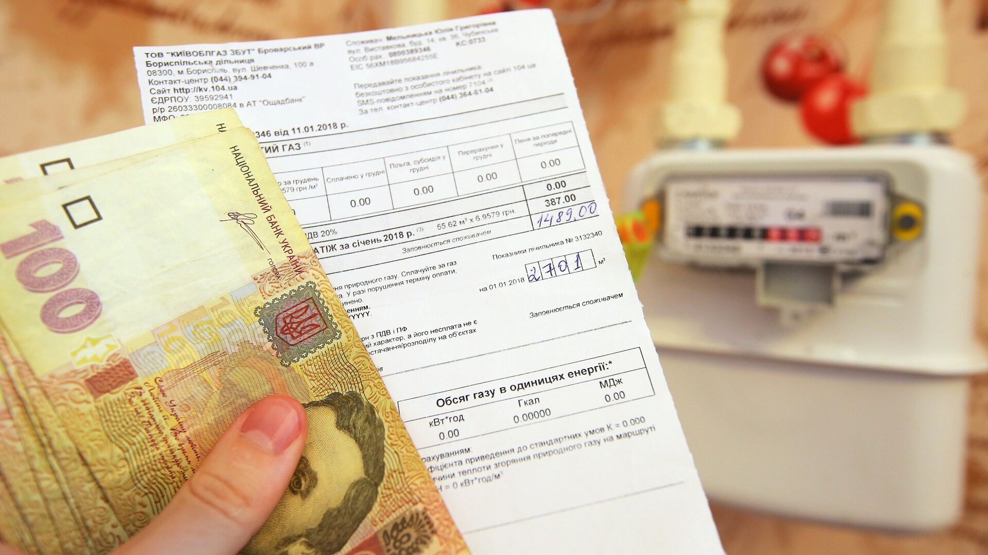 Денежные купюры Украины и квитанция за оплату коммунальных услуг - РИА Новости, 1920, 31.07.2021