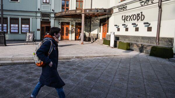 Девушка у МХТ им. Чехова в Камергерском переулке