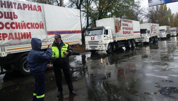 Автомобили 82-го гуманитарного конвоя МЧС России прибыли на разгрузку в Донецк. Архивное фото