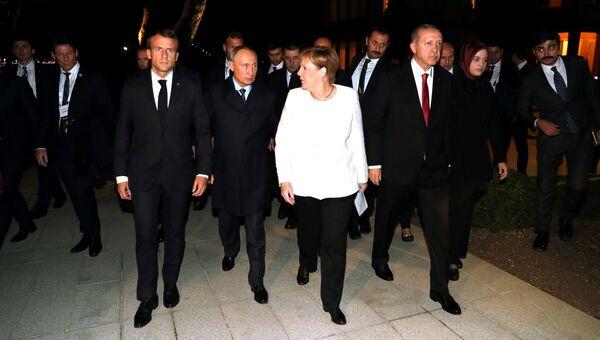 Президент Франции Эммануэль Макрон, президент России Владимир Путин, канцлер Германии Ангела Меркель и президент Турции Реджеп Тайип Эрдоган после саммита по Сирии. 27 октября 2018