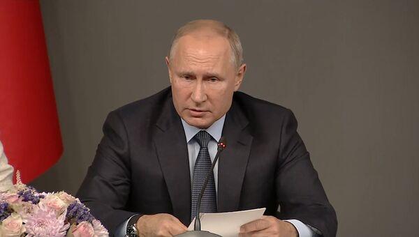 Россия оставляет за собой право оказать действенную поддержку – Путин о Сирии
