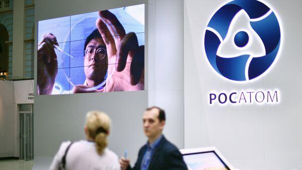 Стенд государственной корпорации по атомной энергии Росатом на IX Международном форуме Атомэкс в Москве