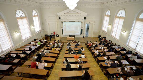 Аудитория главного здания Казанского федерального университета