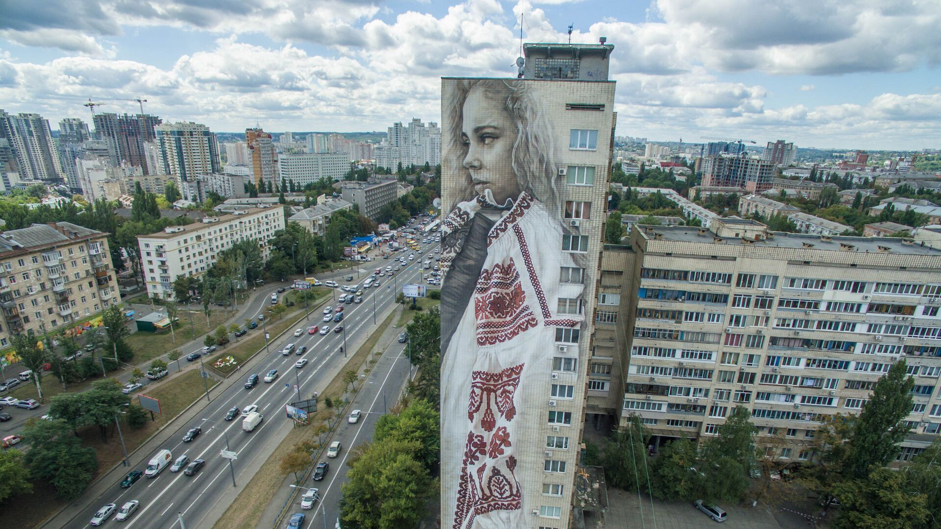Киев - РИА Новости, 1920, 20.05.2021