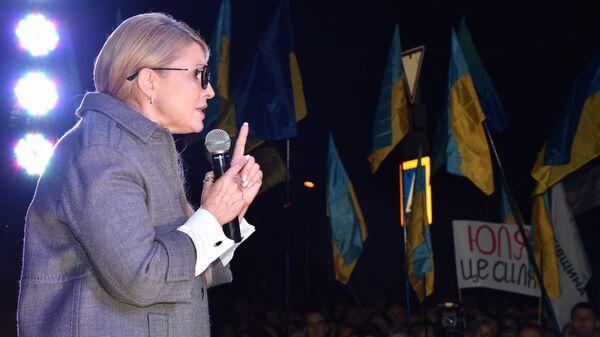 Юлия Тимошенко на презентации своей программы Новый курс Украины в рамках встречи с жителями Львовщины. 2 ноября 2018