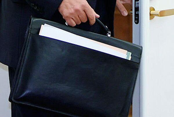 Портфель с бумагами