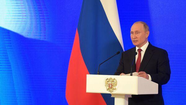 Владимир Путин выступает на торжественном приеме в честь Дня народного единства. 4 ноября 2018