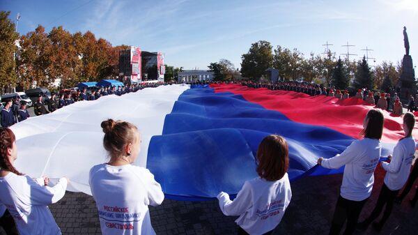 Празднование Дня народного единства в Севастополе. Архивное фото