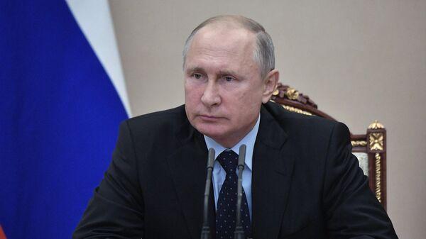 Президент России Владимир Путин проводит совещание с постоянными членами Совета безопасности РФ. 6 ноября 2018