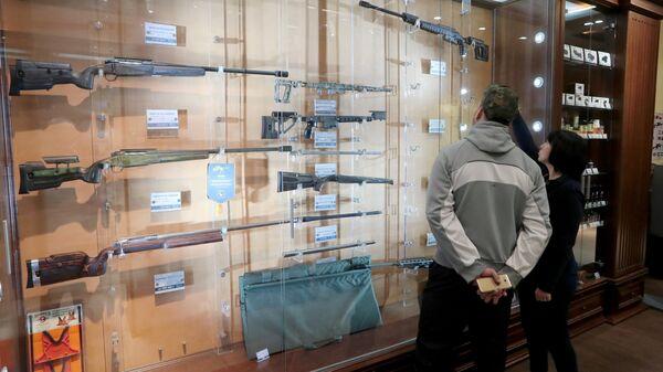 Оружейный магазин в Москве