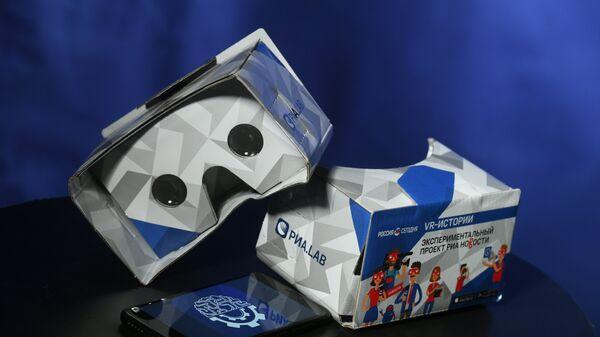 Очки виртуальной реальности, в которых пользователи смогут увидеть мир глазами человека с аутизмом