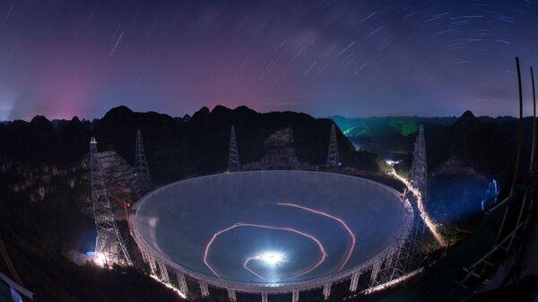 Крупнейший в мире радиотелескоп FAST в Китае