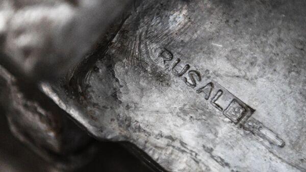Алюминиевые слитки используемые для установки полунепрерывного литья алюминиевых сплавов в институте цветных металлов и материаловедения Сибирского федерального университета