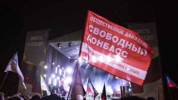 Праздничный митинг, посвященный выборам главы и депутатов Народного совета ДНР. Архивное фото
