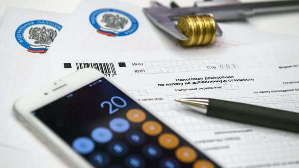 Бланк налоговой декларации по налогу на добавленную стоимость