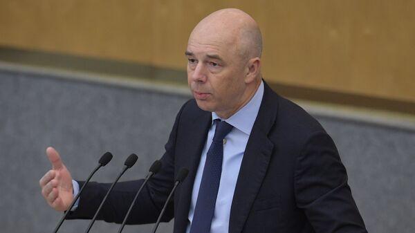 Министр финансов РФ Антон Силуанов  выступает на пленарном заседании Государственной Думы РФ