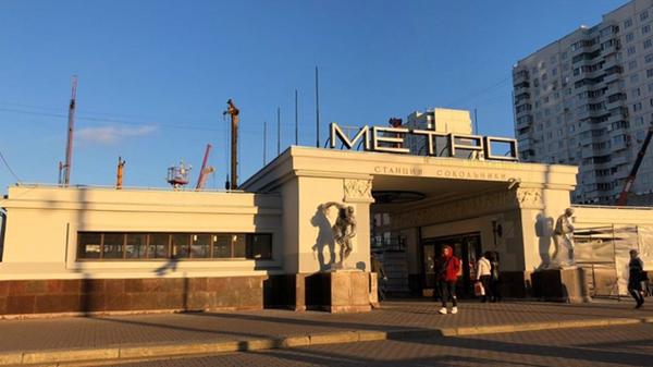 Вестибюль станции метро Сокольники в Москве