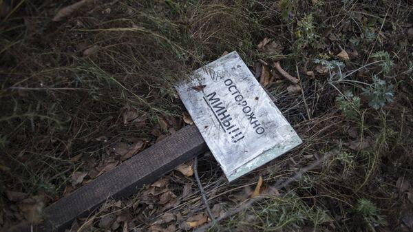 Табличка Осторожно - мины! в поселке Зайцево Донецкой области