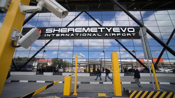 Терминал B международного аэропорта Шереметьево