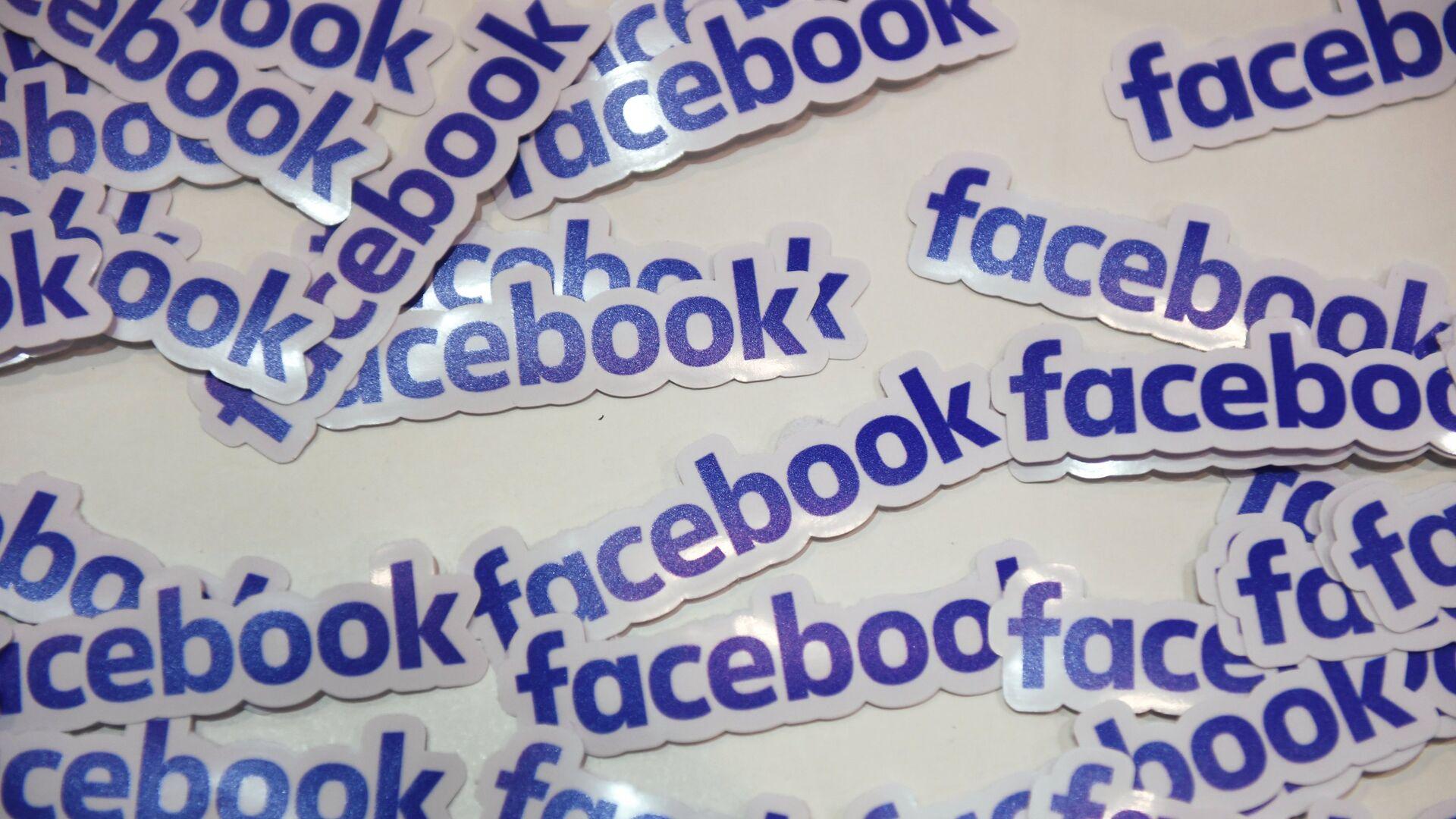 Стенд Facebook на Неделе российского интернета RIW-2018  - РИА Новости, 1920, 07.01.2021