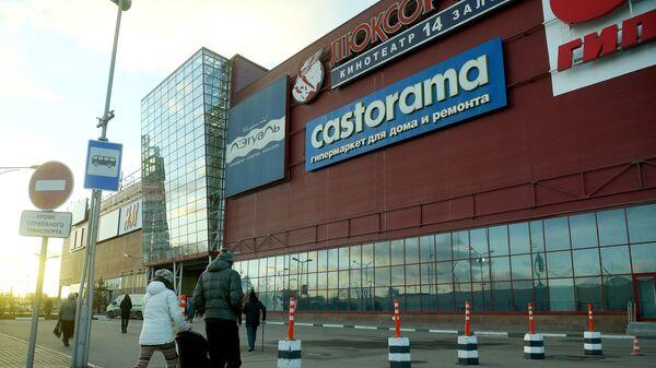 Вывеска гипермаркета Castorama на здании торгово-развлекательного центра Золотой Вавилон
