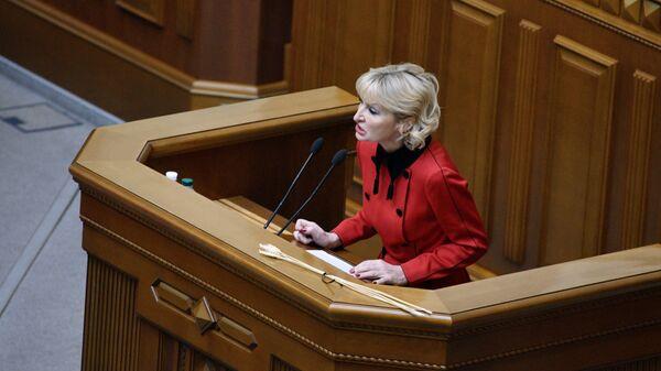 Ирина Луценко выступает на заседании Верховной рады Украины