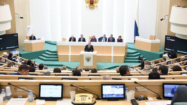 Заседание Совета Федерации РФ. 23 ноября 2018