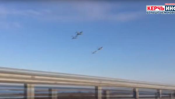 Появилось видео пролета Су-25 над Крымским мостом