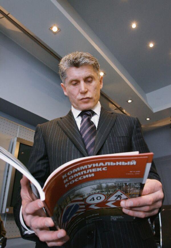 Олег Кожемяко. Архив