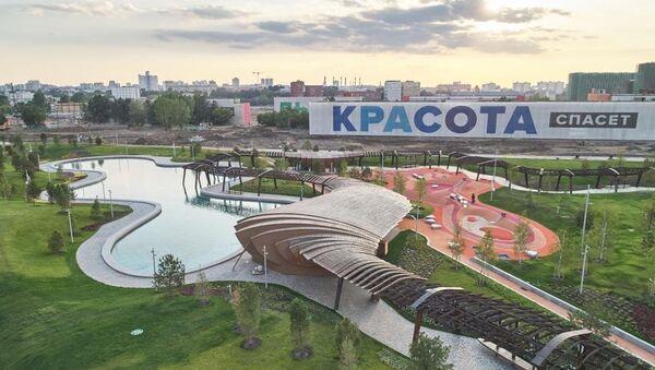 Парк у ЖК Зиларт