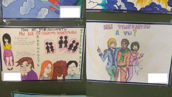 Рисунки, вывешенные на выставке в школе №115 Екатеринбурга
