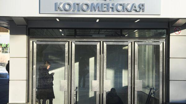Вход в вестибюль отремонтированной станции метро Коломенская