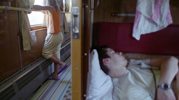 В поезде дальнего следования