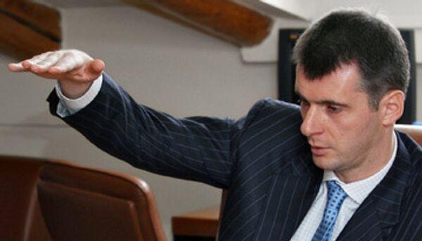 Михаил Прохоров, президент Группы ОНЭКСИМ
