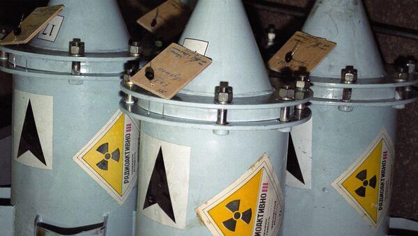 Контейнеры с ядерным топливом. Архив