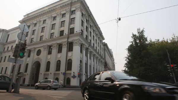 Рассмотрение жалобы на приговор Н.Захаркину в Верховном суде РФ