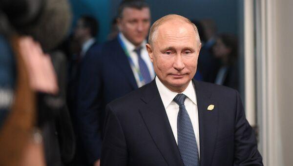 Президент РФ Владимир Путин на саммите Группы двадцати в Буэнос-Айресе. 30 ноября 2018