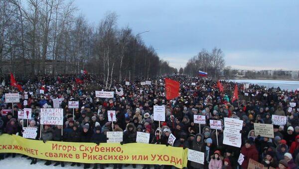 Участнигки митинга в Архангельске против создания новых мусорных полигонов. 2 декабря 2018