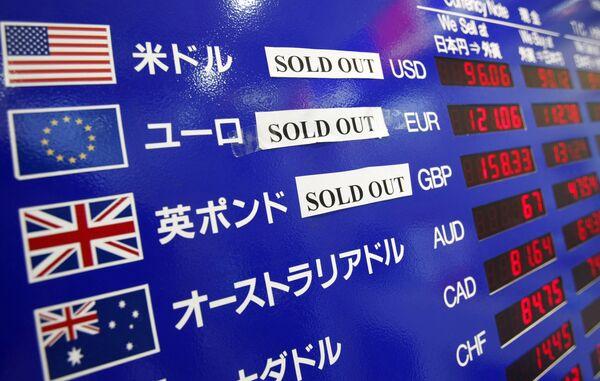 Показатели курса валют в обменном пункте в Токио